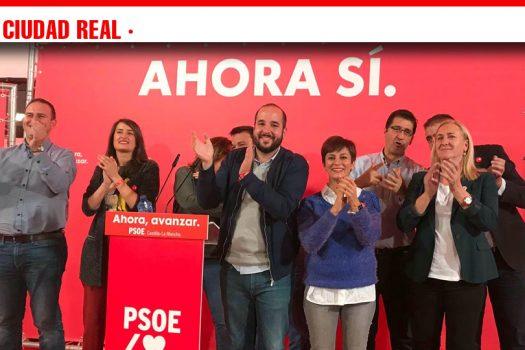 El PSOE de Puertollano agradece el caudal de confianza depositado el 10N